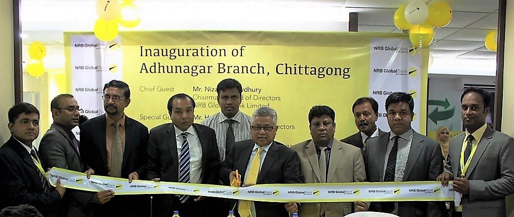 NRB Global Bank formally opens Adhunagar Branch at Chattogram
