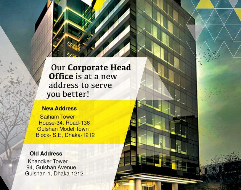 NRB Global Bank Corporate Head Office