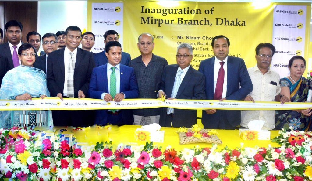 NRB Global Bank formally opens Mirpur Branch at Dhaka