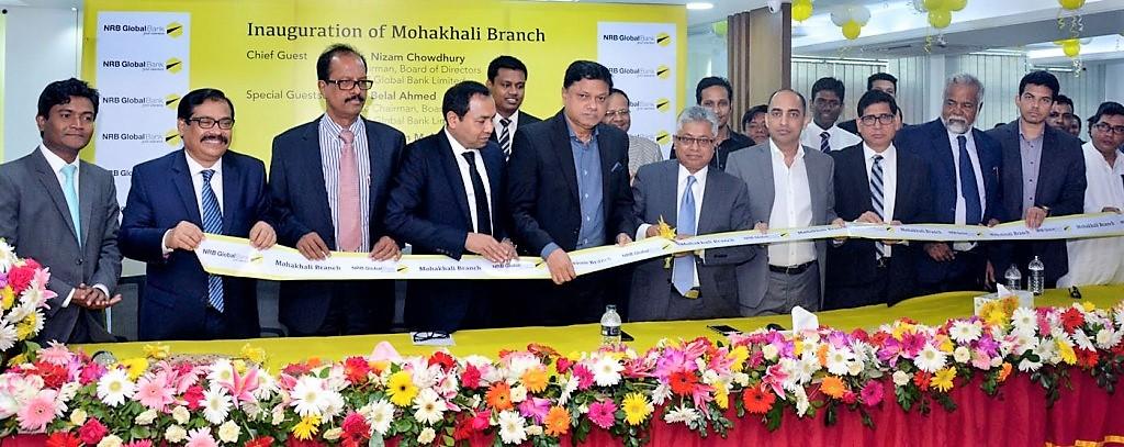 NRB Global Bank formally opens Mohakhali Branch at Dhaka