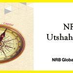 Bai-Muajjal Utshaho Investment