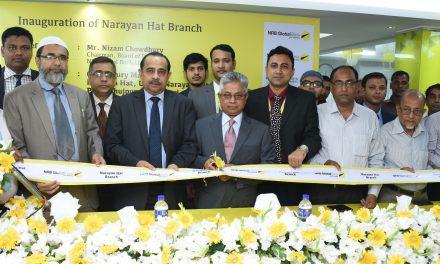 NRB Global Bank formally opens Narayan Hat Branch at Fatikchari, Chattogaram