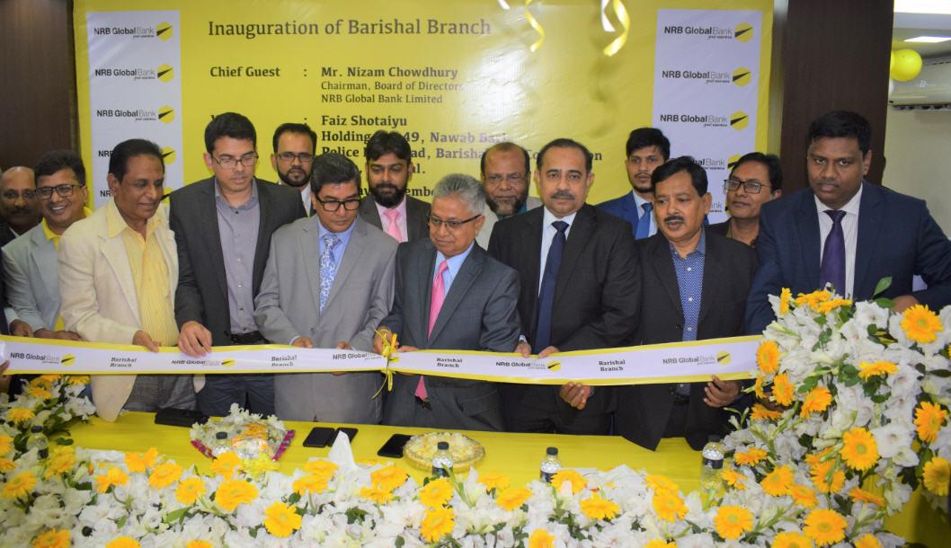 NRB Global Bank formally opens Barishal Branch at Barishal