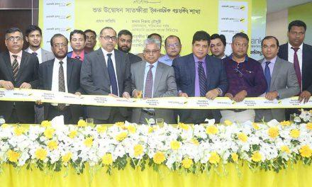 NRB Global Bank formally opens Satkhira Islami Banking Branch at Satkhira