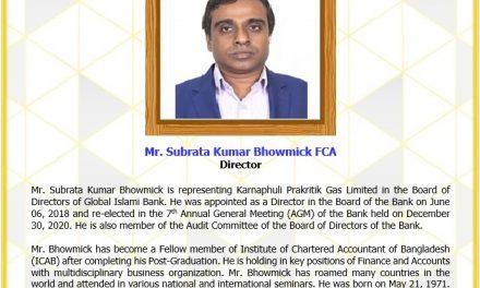 Mr. Subrata Kumar Bhowmick, FCA, Director