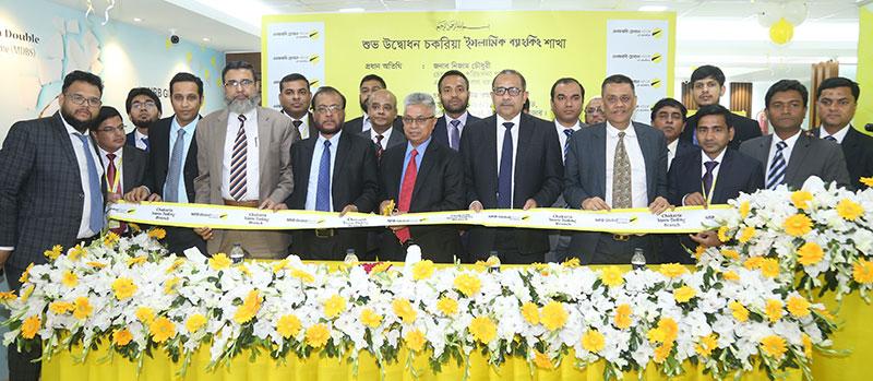 NRB Global Bank formally opens Chakaria Islami Banking Branch at Cox's Bazar