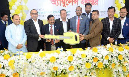 NRB Global Bank donated an Ambulance to Patiya Upazilla Health Complex