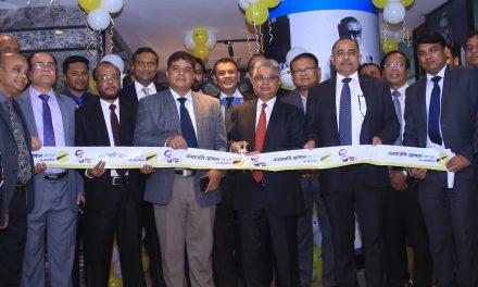 NRB Global Bank inaugurated Mujib Corner