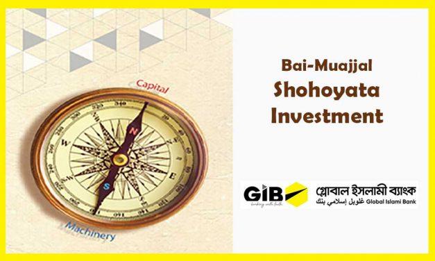 BAI-MUAJJAL SHOHOYATA INVESTMENT