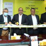 Global Islami Bank formally opens its Toitong Sub-Branch